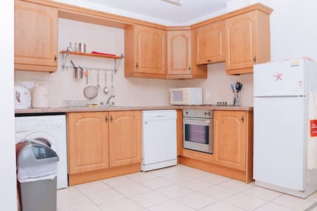 Galway City, 2 bedroom apartment - Galway - Pis