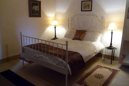French Farmhouse - 2 person - B&B - Free Parking - Sariac-Magnoac