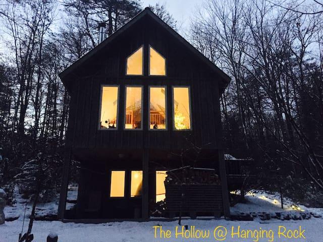 Private 5 Acre Catskill Retreat - Pond Eddy - House