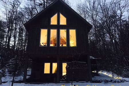Private 5 Acre Catskill Retreat - Pond Eddy
