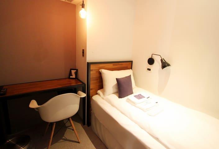 DAAN PARK Hotel - Single private room
