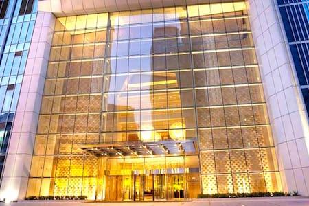 对自己好一点吧----超五星级酒店公寓 - 天津市 - Serviced apartment