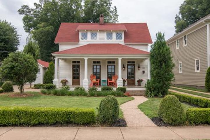 Bentonville Bungalow on C