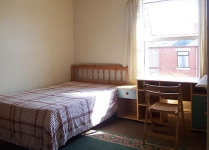 *Double Bedroom In Terraced House 1