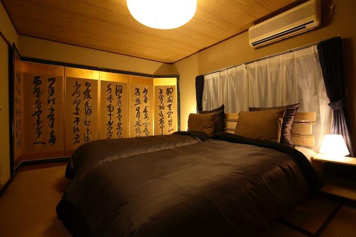 Next To Gion Renovated Trad Machiya - Kyōto-shi Higashiyama-ku - Huis