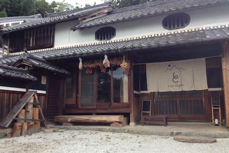Organic farmhouse Tomaryanse Tiger - takaichi-gun,Asuka village,