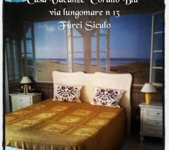 House  near Taormina             - Furci Siculo