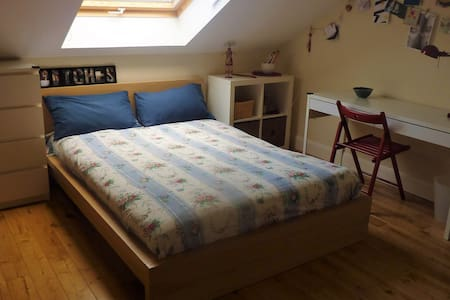 Ensuite double room in beautiful area - Dublin - Hus