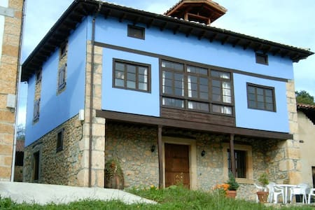 RURAL TYPICAL ASTURIAS'S HOME - Parres