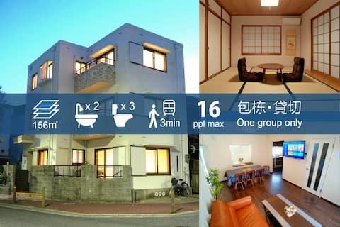 156 sqm/5 Bedrooms/2 Baths/3 Toilets/max 16ppl