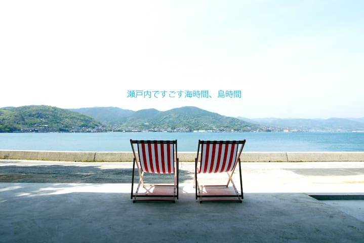 Cottage by the Sea +Free Car Rental - Higashihiroshima - 別荘
