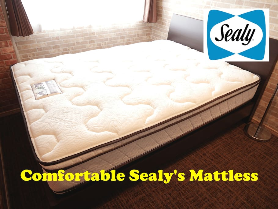 """""""Sealy's Mattress"""" Really comfortable!"""