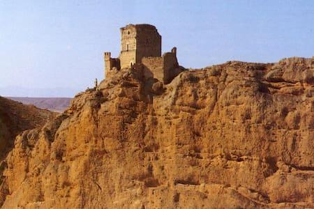 Relax en el corazón de la Rioja - Quel - Daire