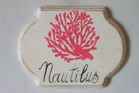 Camera Nautilus - Porto Rotondo