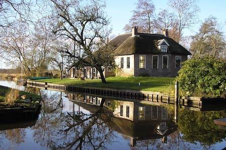 Appartement aan water (voor) - Giethoorn