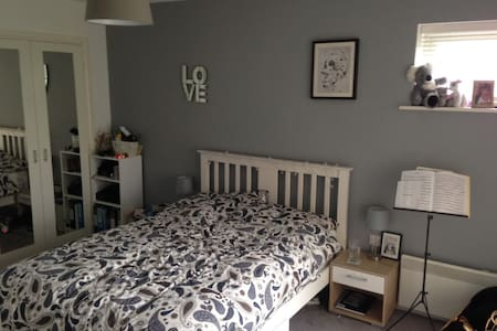 Double room close to Wembley Stadium - London