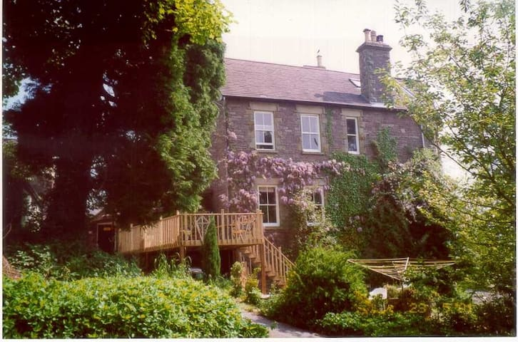 Brynhonddu Country House B&B - Abergavenny
