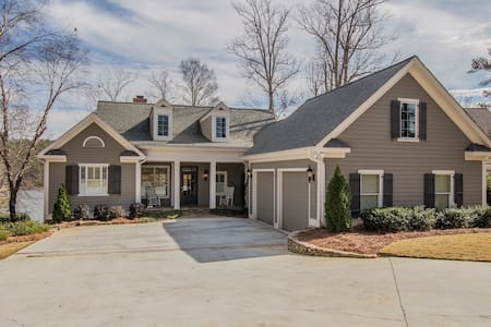 Reynolds Lake Home-Also Available for Masters Week - Greensboro - Talo