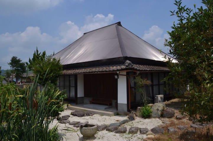 Traditional Japanese house 古民家の農家民宿 - 笠岡市 - Bed & Breakfast