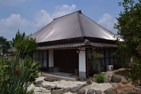 Traditional Japanese house 古民家の農家民宿 - 笠岡市 - Bed & Breakfast