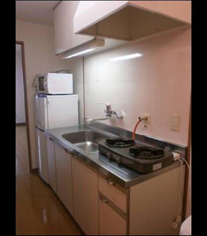 Comfotable house - Beppu-shi - Apartament