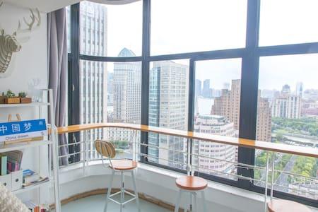 #2 SHANGHIGH HOME - Shanghai - Apartment