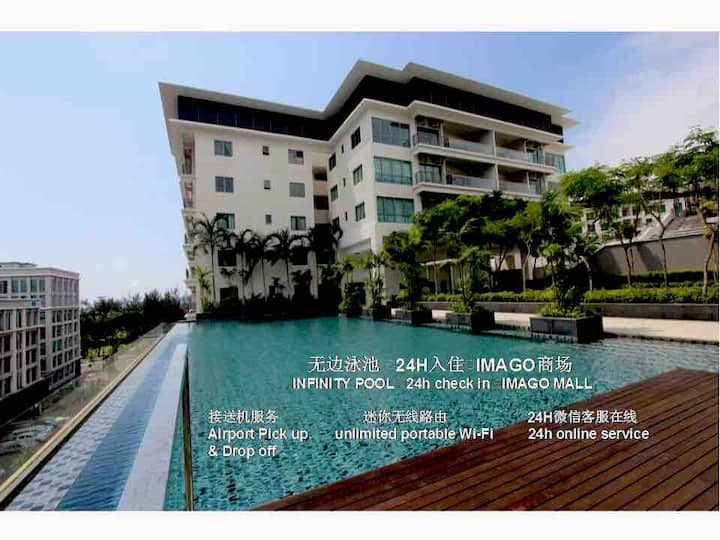 KK City, The Loft Imago 3房3卫豪华商场公寓(10pax) 3Bedroom