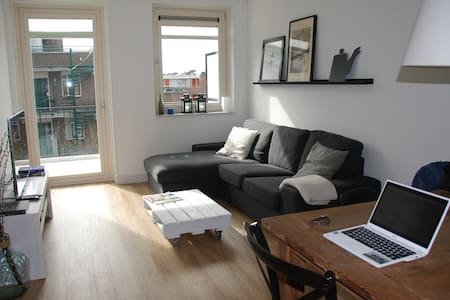 Beautiful apartment near keukenhof - Lisse - アパート
