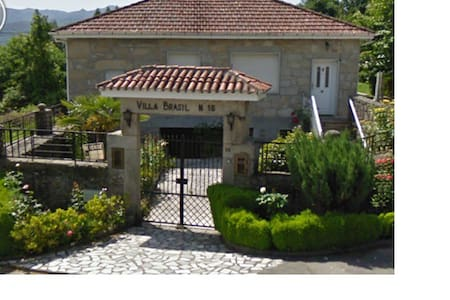 Vila Brasil - Entrimo - Maison