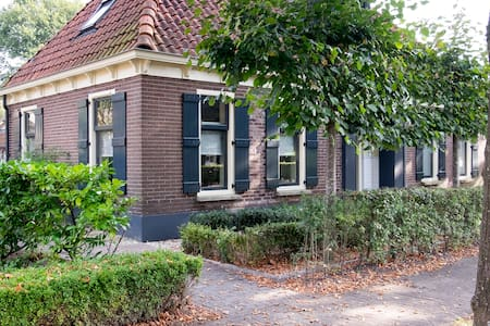 Comfortabel appartement in dorpskern - Diever - Apartemen