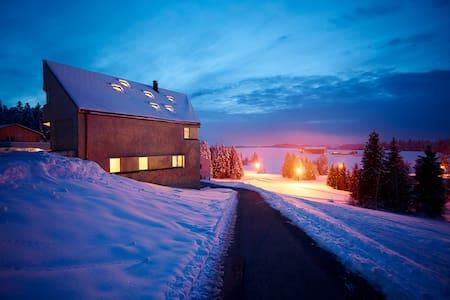 Ferienwohnung in modernem Holzhaus - 6934 Sulzberg - Huis