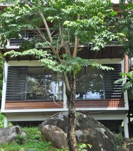 F2 indépendant Maison Bioclimatique - Remire-Montjoly - Apartamento