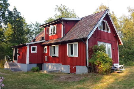 Country House - Immeln - Hus