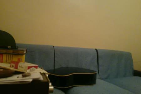 App panorama tinghir  - Tinghir - Apartment