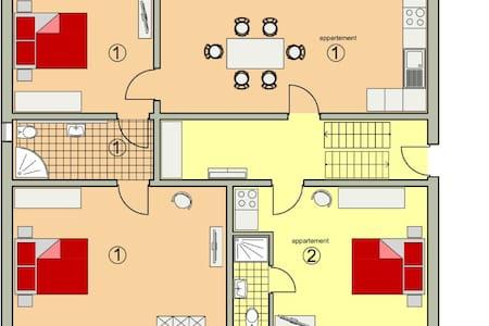 2 helle, neuwertige Appartement - Straubing - Byt