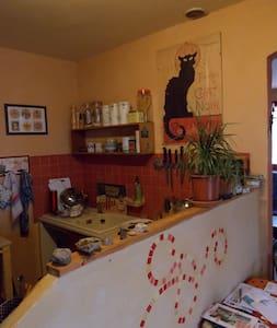 Maison dans un lieu calme vallée de la Drôme - Allex - Casa