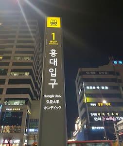 The best location, big, cozy room. - Seoul - Huis