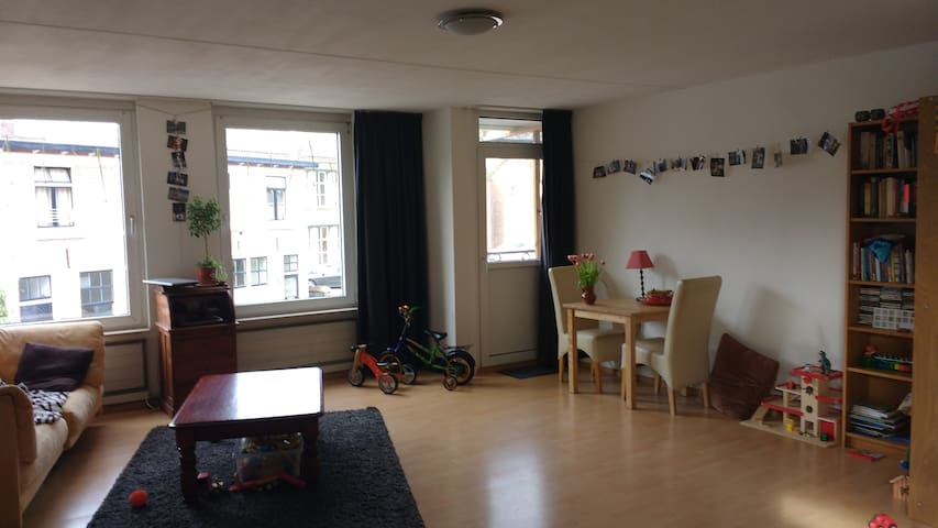 Spacious apartment close to the lovely Den Bosch - Vught - Apartamento
