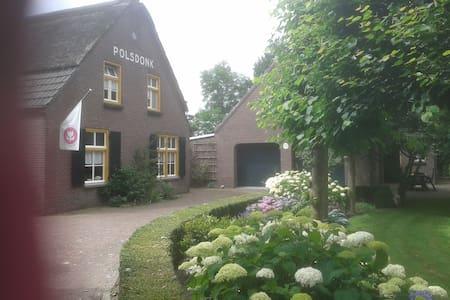 Ruim appartement in Oirschot - Oirschot - 公寓