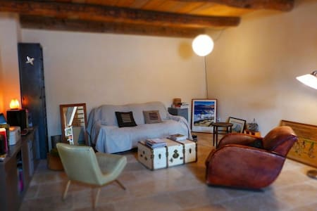 Maison de village en Provence - Estoublon - Haus