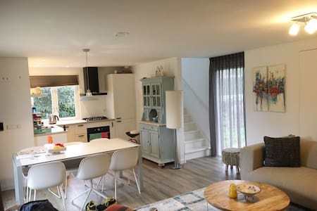 * NEW* Luxury Home near Amsterdam with Airco
