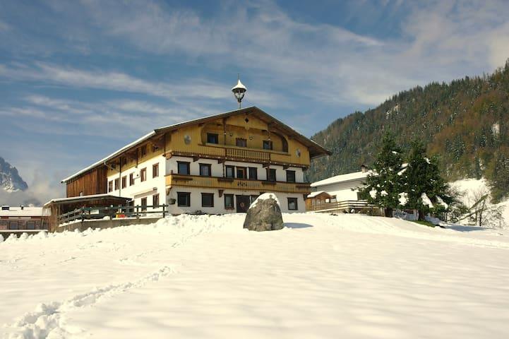 Willkommen zu hause! Mountain Beach - Kirchdorf in Tirol