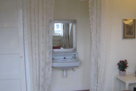 Nice room for one  - Nijmegen - House - 1