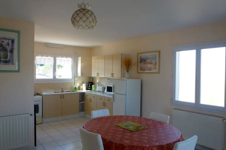 Cavayere Lake - Carcassonne - Carcassonne - Appartement