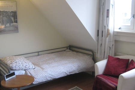 Nice room for one  - Nijmegen - Casa