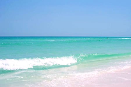 Perfect Location, Great Rates - Panama City Beach
