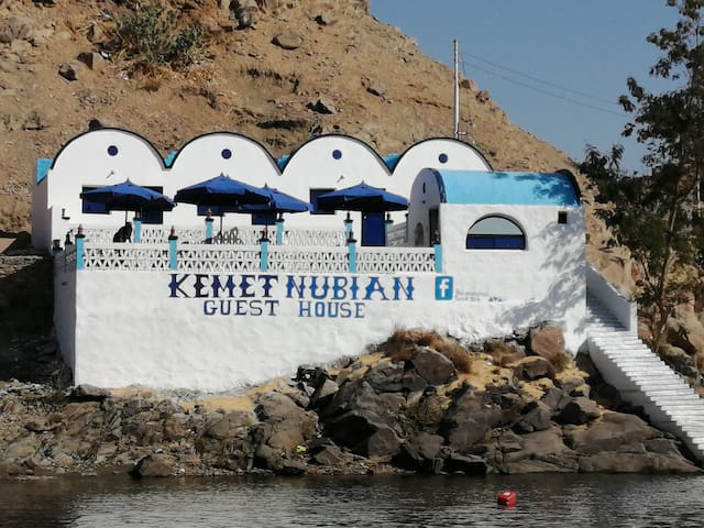 kemet nubian guest house