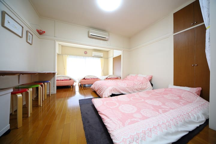 SHIBUYA 9min/For6/FAMILY+BABY☺& FRIENDS☺/COZY ROOM - Setagaya-ku - Apartament