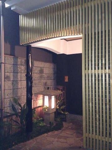 京都车站旁进能观光购物,退则居馆安寝。用心的服务,只想让您有份归属感! - Kyoto - House