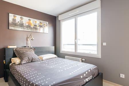 Appartement au calme dans une résidence neuve - Vénissieux - Apartment
